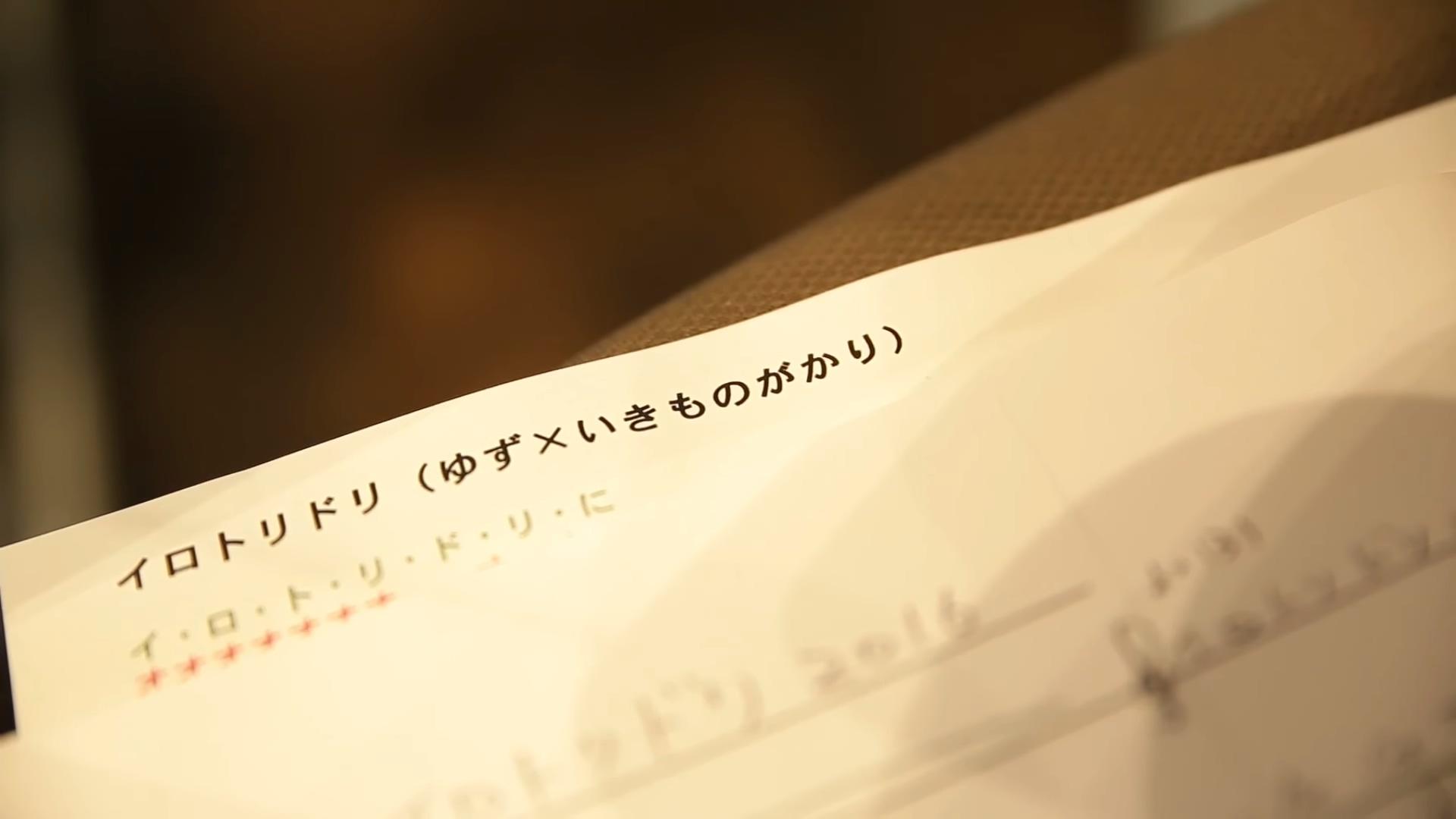 MV - ゆず×いきものがかり「イロトリドリ」.MKV_20170412_033257.407