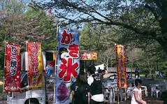 Mobile food vendor at a children's zoo (odeleapple) Tags: nikon f5 af nikkor 50mm fujicolor superia premium 400 film