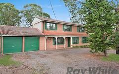 Lot 2/10-14 Argowan Road, Schofields NSW