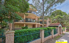 17/3-5 Oakes Street, Westmead NSW