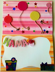 Birthday Card (inside complete) (Hobbycorner) Tags: ballons ballon twine scrapbook scrapbooking stars glitter cardstock circles star circle loctite sticko scotch stickers sticker creative creativity fun card cards project projects hobby art birthday hallmark craft crafting