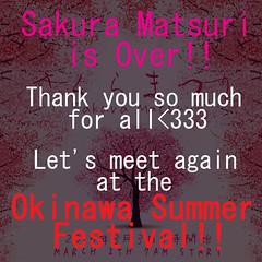 Sakura Matsuri is over!! (MORE Laville) Tags: secondlife sakura matsuri 2017 is over thank you much 333