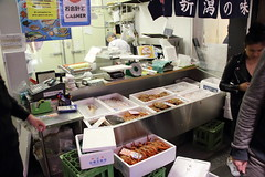 036A0796 (zet11) Tags: tsukiji nippon fish port market japan tokyo japenese