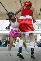 11 (Nezahualcyotl) Tags: de juan box neza municipal ayuntamiento torneo gobierno zepeda selectivo nezahualcoytl
