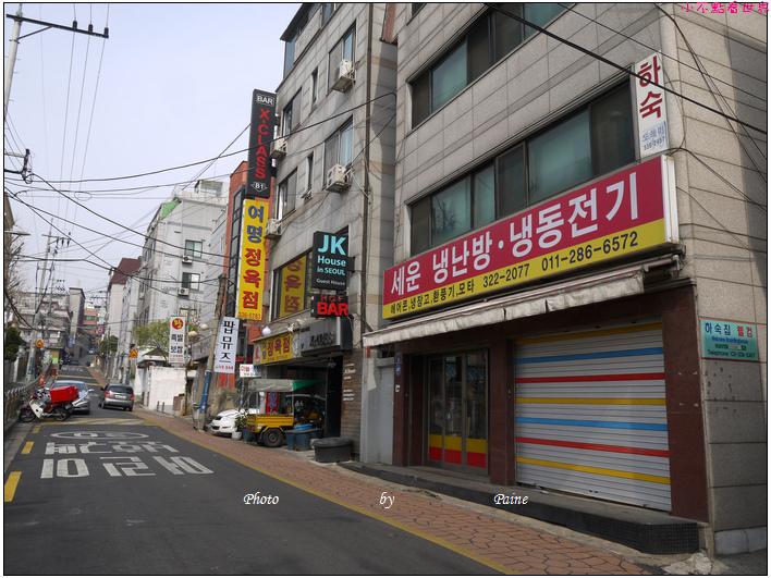 新村JK House in Seoul (1).JPG