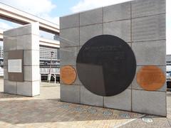 阪神淡路大震災 画像46