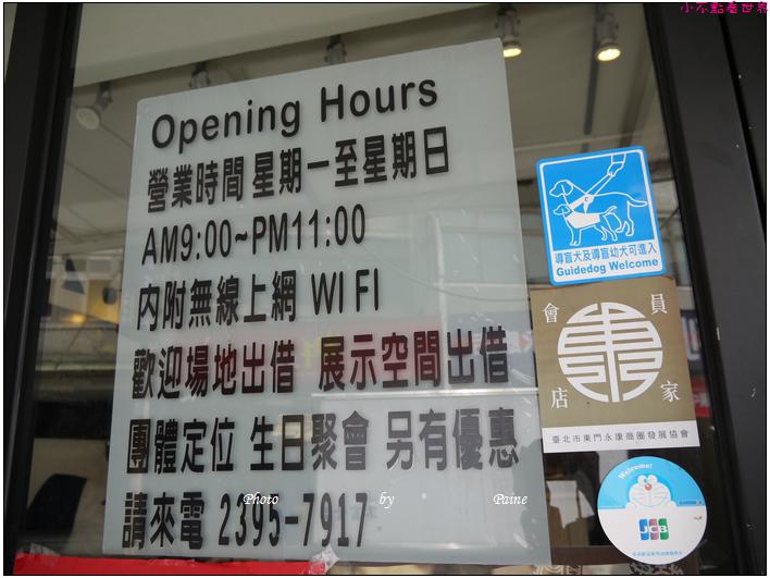 台北東門站肯恩廚房 (2).JPG