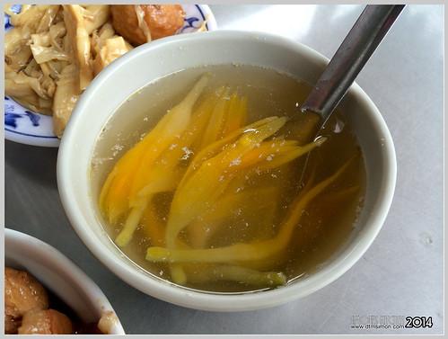 大智路蕭爌肉飯11