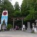 熊野本宮大社 Kumano Hongu Taisha