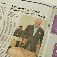 Viski Valamosta. Cool! #viski #whisky #valamo #luostari (Sampsa Kettunen) Tags: whisky valamo viski luostari
