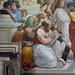 Raphael, Pythagoras