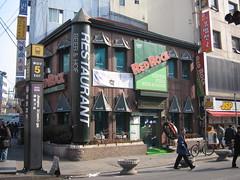 Gangnam style restaurant (Danny Nordentoft) Tags: korea korean southkorea rok koreans eastasia republicofkorea southkoreans southkorean koreanpeninsula