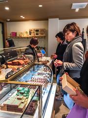 2017-02-25 13.22.21-1-2 (Darjeeling_Days) Tags: 中目黒 目黒区 gm1 green bean bar chocolate グリーン ビーン トゥ バー チョコレート