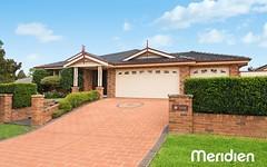 6 Glen Abbey St, Rouse Hill NSW