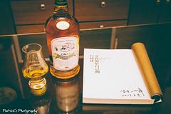 Omar Whisky (PatrickStan) Tags: whisky canon book 24105l dslr 60d