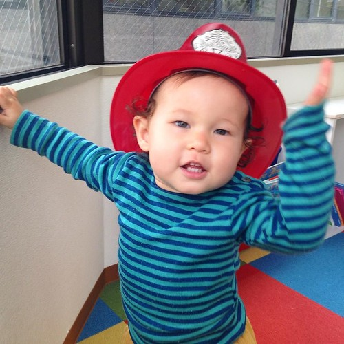 The littlest firefighter goes to Star Kids International Preschool, Tokyo. #starkids #international #preschool #school #children #baby #toddler #kids #kinder #kindergarten #daycare #fun #shibakoen #minatoku #tokyo #japan #instakids #instagood #twitter #子供