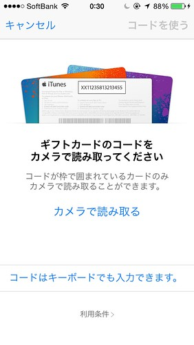 iCloud Storage 010