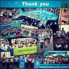 """ระบี่อยู่ที่ใจ – วิ่งครั้งนี้ เพื่อกระบี่ และอนาคตพลังงานที่ยั่งยืนของไทย >> http://bit.ly/1nXAs4o   เอมิล ซาโตเปก นักวิ่งมาราธอนโอลิมปิกชาวเช็ค กล่าวไว้ว่า """"หากอยากวิ่ง วิ่งหนึ่งไมล์ก็เพียงพอ แต่หากอยากสัมผัสชีวิตใหม่ ต้องวิ่งมาราธอน"""" คำกล่าวนี้คงจะจริงไ"""