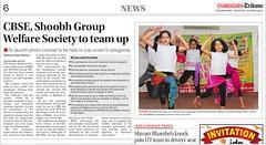 Tribune, 23, June, 2014, Chandigarh (shOObh group) Tags: paul s kendriya nios ndmc vidyalaya cbse go2school alkaraghuvanshi shoobharts bharatgauba shayamachona shoobhphotography