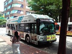 20140627_123600 (Metro Atlanta Transit Productions) Tags: new bus train ga la flyer natural state metro five gas short points orion northamerica marta vii cng winnpeg 1427 c40 nfi d40 1480s 1400s d40lf lowfloor 1401 1481 c40lf martatrain 07501 martabus xcelsior xn40 martanewbus xn35 marta1500s marta1400smartaxcesiorbus