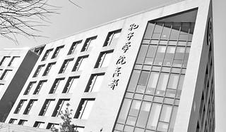中国大学雄心勃勃的全球领袖培养计划