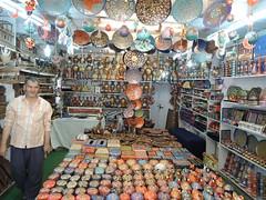 Kashmir Gifts