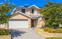 11 Old Quarry Cct, Helensburgh NSW