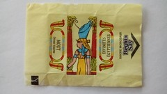Série Divinités Egyptiennes - Mout 01 (periglycophile) Tags: france périglycophilie sucrology sugar sucre cube morceaux beghin say série series divinités égyptiennes mout