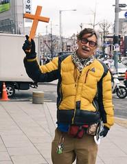 Itaewon Bible Beater (Seoul) (Kevin Lowry) Tags: biblebeater biblebanger southkorea seoul itaewon streetphotography 35mm18 nikon