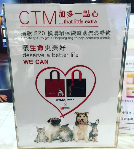 Saw this sign while I was upgrading my mobile phone plan here in Macau. Needless to say, I made a donation.