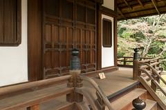Kyoto Katsura Imperial Villa (26)