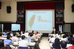 DSC_7049 (Jerry Wu 2014) Tags: for code science program data tomorrow dsp hpx smartgov
