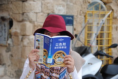 DSC_0637  #Lonely Planet Jaffa Tel Aviv  孤独的行星贾法角特拉维夫 (roni5820) Tags: lonely planet jaffa tel aviv 孤独的行星贾法角特拉维夫 美妙 genial wonderful capture friend wonderfulmomentshot greatmoodhappynewweekahead
