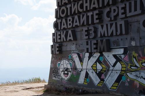 Bulgaria-0072