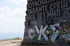 Bulgaria-0072 (lee_ontheroad) Tags: streetart shipka starazagora bulgaria bg buzludzha