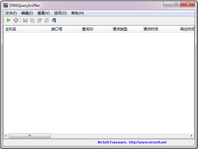 DNSQuerySniffer(dns解析查询) V1.60 绿色免费版