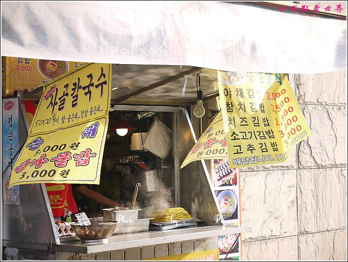 東大門hotel tong附近小吃店 (3).JPG