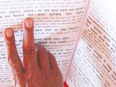 Reading Ramayana (Saty Thakur) Tags: india ram hindu hinduism rama bharat ramayana booking saarc jaishriram twittertuesday