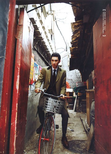 Elle Men China April 2014