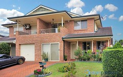 4B Peacock Close, Green Valley NSW