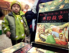 Little boy wants a chinese Bible Story Book (CHINA CRY) Tags: beta stars 2017 easter christ creator jesus science creation creationism made he bible scriptures rapture god yahweh jehovah born again saved evangelical gospel meeting tent psalm verse study revelation tribulation son antichrist satan devil enemy john gospels epistles conference seminary moody king james new american standard international version thus herod christmas passover brirth bethlehem jerusalem samaria apostles diciples mary joseph palastine israel israeli night tree persecution china chinese christians