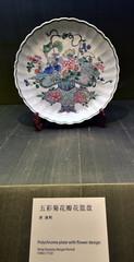 DSC_0497 (H Sinica) Tags: suzhoumuseum 蘇州博物館 suzhou 蘇州 museum 清 康熙 五彩盤