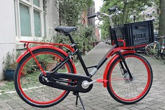 WorkCycles Gr8 Red-Black-2 (@WorkCycles) Tags: amsterdam bike custom dutch fiets gr8 holland red stadsfiets transportfiets workcycles