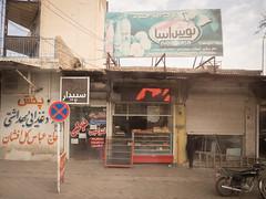 P1220643 (Gabriele Bortoluzzi) Tags: iran trip landscape journey cradle life earth hot sand desert red village people portraits art colours