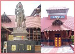 Sri Datta Anjaneya Kshetram (NarendraSadhuOfficial) Tags: aluva keralastate bajrangbalibigstatues