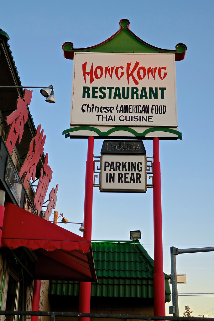 Hong Kong Chinese Restaurant Bend Oregon