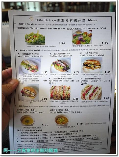 內湖義式料理古斯特buffetimage013