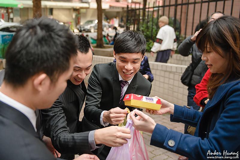 2014-03-14 婚禮紀錄0041
