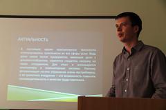"Андрей Турков • <a style=""font-size:0.8em;"" href=""http://www.flickr.com/photos/107434268@N03/14032048873/"" target=""_blank"">View on Flickr</a>"