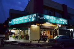 Restoran Ikan Air Tawar Chai Chee (J2Kfm) Tags: food fish restaurant malaysia seafood ipoh perak pasirputeh